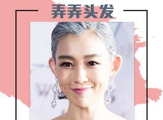 最近李宇春胡歌都玩起了奶奶灰是怎么回事?