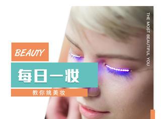 瑞典男子发明LED假睫毛,让你做个真正的电眼美眉!