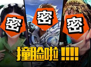 王者荣耀英雄撞脸鹿晗、霍建华、赵丽颖...实在是太像了吧!
