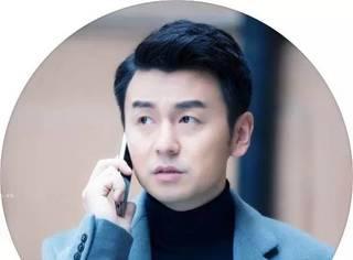 《我的前半生》:陈俊生这样的男人,你敢嫁吗?