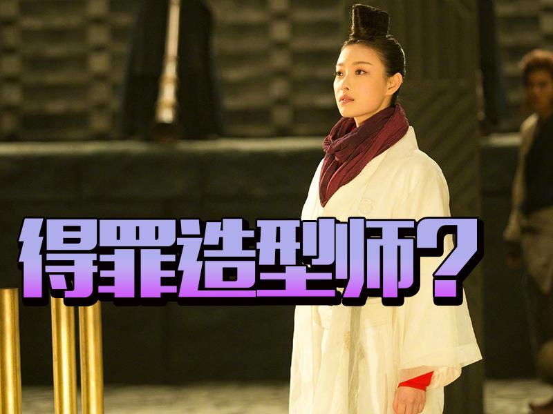 《悟空传》:虽然倪妮很美,但是这届紫霞真的不行!