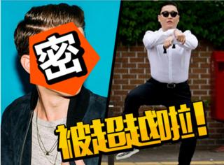 《速7》主题曲see you again击败江南Style,成为YouTube播放量第一