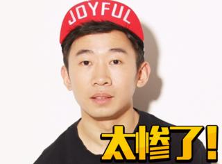 太惨了!杨迪收到粉丝送的一堆信,却都是给薛之谦和TFBOYS的