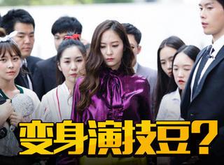 """""""请回答""""导演专注女团成员10000年,这次他选中了郑秀晶!"""