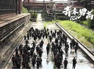 《青禾男高》算是一部青春片还是主旋律电影?