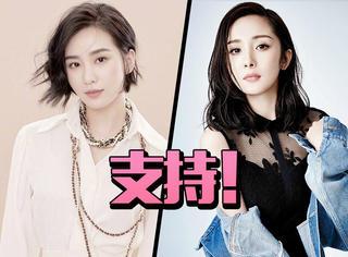刘诗诗发博支持杨幂新片,原来她也演过这部电影