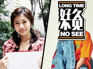 还记得韩版《恶作剧之吻》里的吴哈妮吗?她现在长这样啦!
