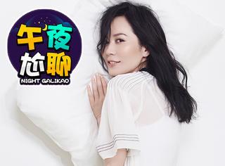 俞飞鸿、刘亦菲、张天爱……你觉得谁是娱乐圈里最具攻气的女星?