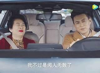 """""""阅人无数""""的罗子君妈妈,才是上海滩第一时尚美博主!"""