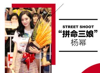 杨幂带病跑宣传,穿卡通T恤+闪电鞋全力展现元气满满的一面!