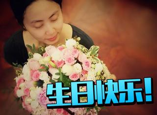 """黄磊为孙莉庆生,这一句""""宝贝""""真的是甜齁了...."""