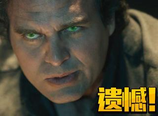"""""""班纳博士""""马克·鲁法洛确认未来将不会有《绿巨人》独立电影"""