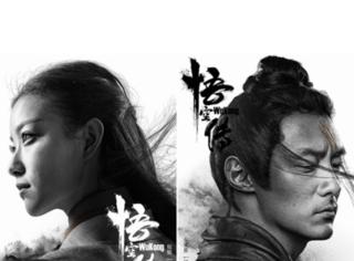 为什么《悟空传》中的阿紫不会选择跟杨戬在一起?