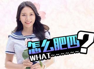 她是台湾校花、上过《康熙》,参加韩国选秀被喷不如赖冠霖!