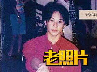 吴尊:越长越年轻的帅哥,小时候也是很萌哒!