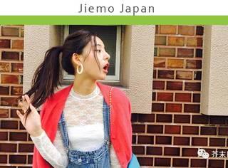 """日本麻豆新势力,新木优子告诉你""""衣品""""是门多重要的学问!"""