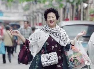 撕小三打女婿,金句毒舌又催泪,也许每个妈妈心中都住着一个薛甄珠!