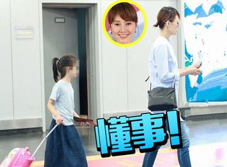 袁泉带女儿现身机场,除了大长腿,其实她还是个灵魂画手!