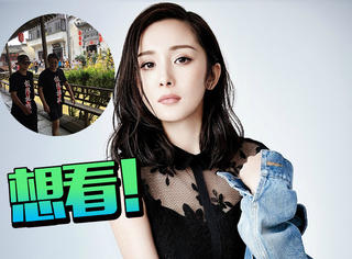 听说杨幂去录制《极挑》了,不知她会不会也像陈乔恩一样惨...