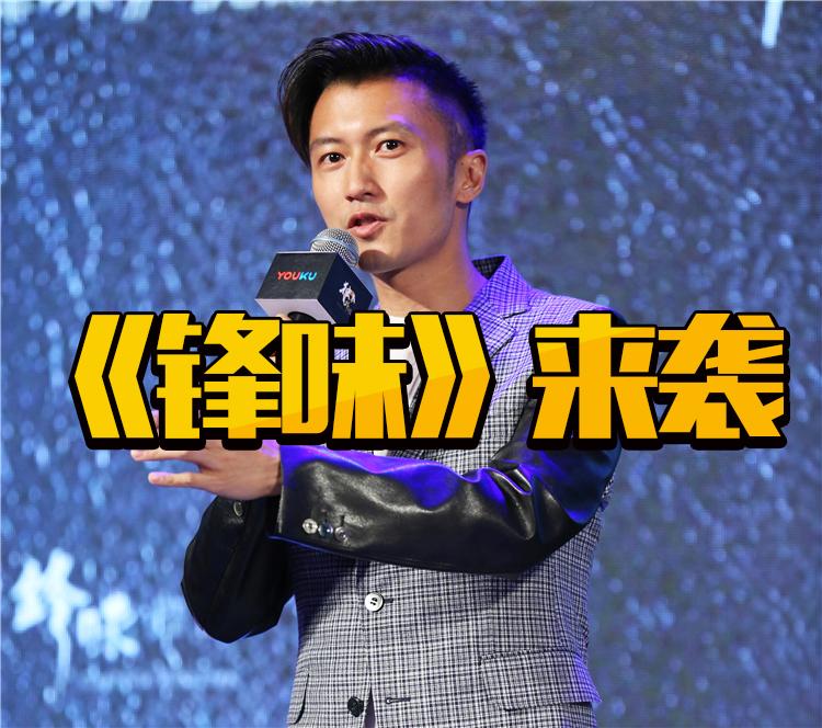 谢霆锋自曝会骑小车去买菜,陈伟霆可能再次加盟《锋味》