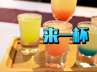 你会喝酒吗?据说两个人都会喝酒会比较幸福