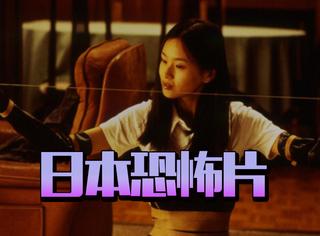 除了《咒怨》和《午夜凶铃》,10部高分日本恐怖片你一定要看!