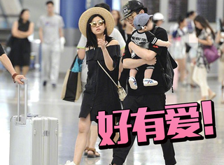 陈晓一家三口现身机场超有爱,宝宝光看背影就萌的不行啊!
