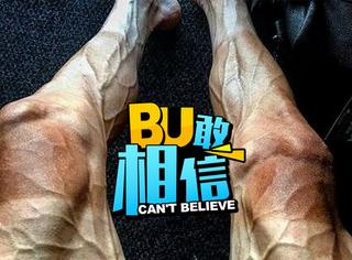 自行车选手完成2829公里环法自行车比赛之后,大腿青筋暴露简直不忍直视