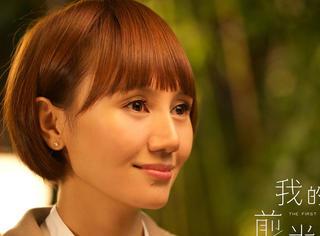 袁泉决定为靳东专心做太太,《前半生》里每个人都要开启新生活了