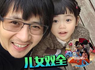 """韩寒要荣升为""""国民公公""""了?二胎儿子跟他长得好像"""
