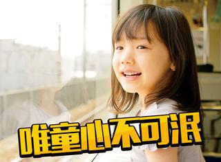 生活太丧怎么办?看完这10部可爱小孩主演的电影,元气满满!