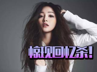 回忆杀!辰亦儒惊喜现身张韶涵巡演发布会,《公主小妹》经典重现