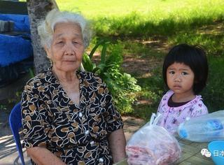 日本老人为什么不帮子女带孩子?