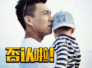 """靳东要带儿子上《爸爸去哪儿5》?他说""""不会去""""!"""
