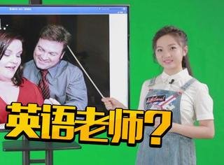 WHAT?林妙可高考后不当演员,竟然去当老师了?