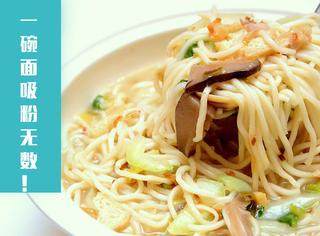 来国贸领略米其林星级滋味,莆田的海鲜面就是好吃!