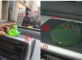 """天气热热热!日本一辆车里发生""""融化惨案"""",网友个个化身柯南"""