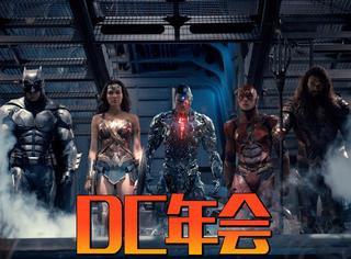 炸裂!蝙蝠侠神奇女侠闪电侠等超级英雄全员集结《正义联盟》