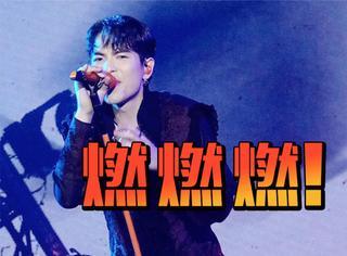 王嘉尔来了!第一次看萧敬腾演唱会是什么感受?