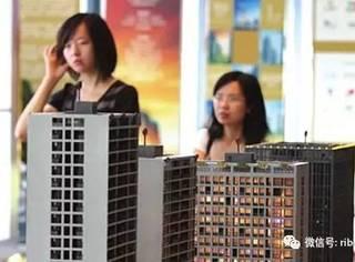 中日房价对比:日本房价到底比中国便宜多少?