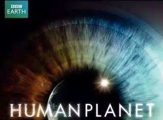 80个取景地,他们拍下了从未在电视上出现过的罕见的人类活动