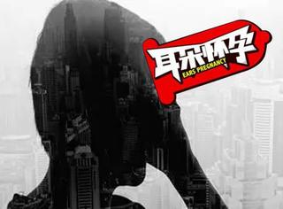 哪首歌让你觉得,你在北京过的是假生活?