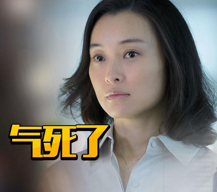 看了网曝《我的前半生》大结局,凌玲才是全剧最大的渣,气死了