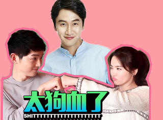 RM前成员宋仲基要结婚,成员们祝福的却是李光洙?!