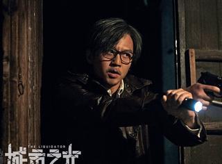 《心理罪之城市之光》看邓超、刘诗诗联手调查连环杀人案