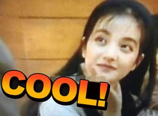 赵薇25年前跑龙套剧照曝光,当年真的灵气逼人啊!