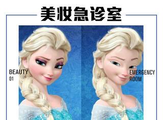 童话公主卸完妆变丑小鸭?这些卸妆雷区一定要注意