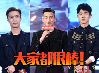 炸裂!《建军大业》发布会:刘烨欧豪刘昊然张艺兴马天宇霍建华等31位演员集结!