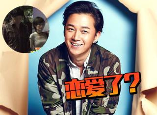 潘粤明疑似牵手同剧组演员,单身多年的他终于有新恋情了?