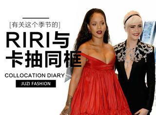 RIRI与卡抽出席《星际特工》首映礼,一个大红妖娆一个黑色性感!
